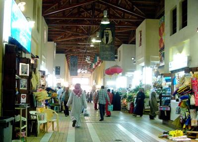 kuwaitcitysouk1.JPG