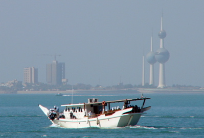shipkuwaitwatertowers.JPG