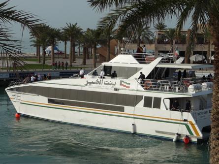 00marinacrescentboat.jpg