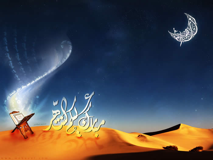 http://intlxpatr.files.wordpress.com/2008/09/ramadanmubarak.jpg
