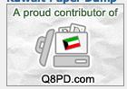Q8PaperDump