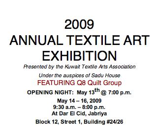 TextileArtsExhibit