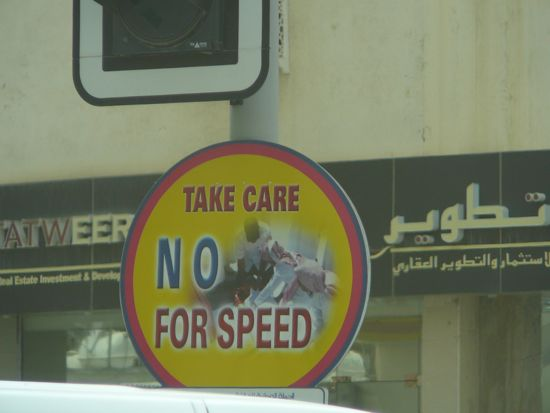 00TakeCareNoSpeed