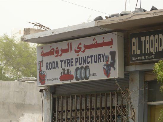 00TyrePunctuary