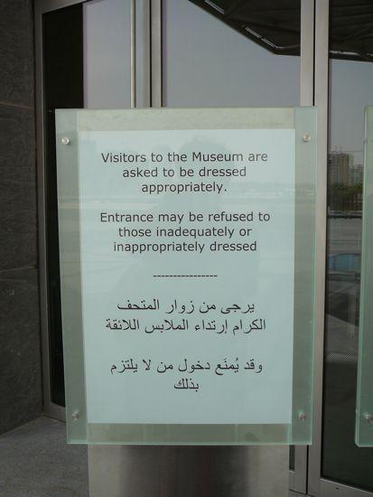 00QatarSignMuseumEntry