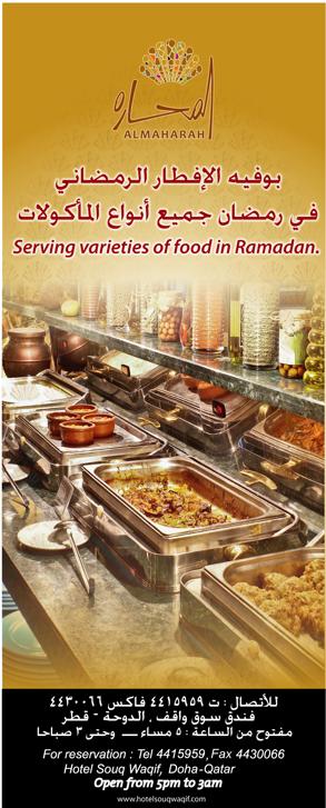WaqifSeafood