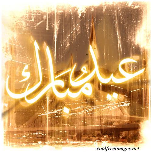 eid_mubarak_51