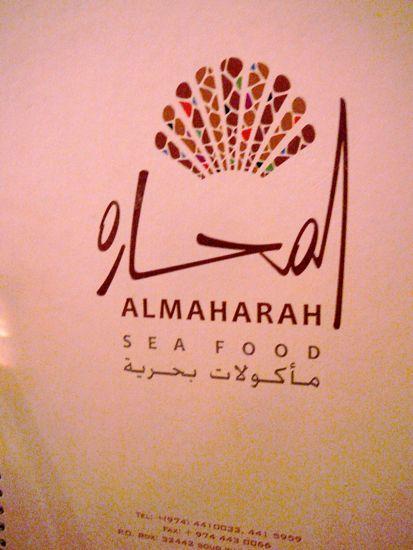 00AlMaharah