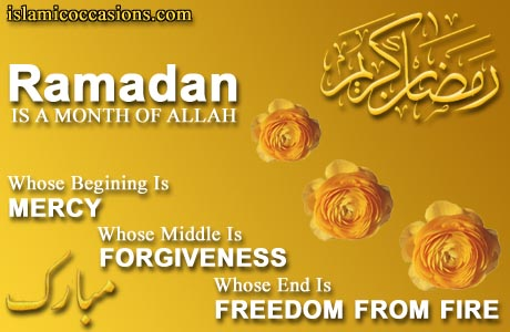 http://intlxpatr.files.wordpress.com/2011/05/ramadan.jpg