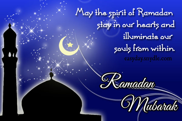 Ramadan: Tuesday? Wednesday? Thursday? Depends on where you live