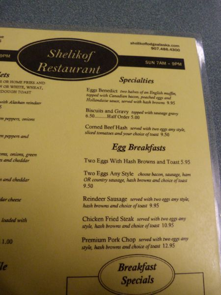 00ShelikofLodgeMenu