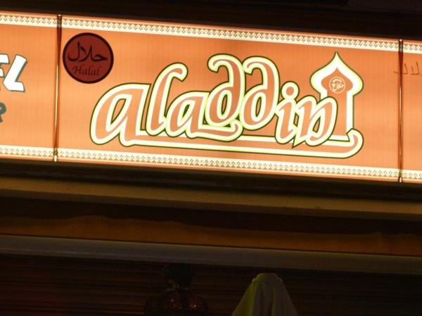 AladdinSign