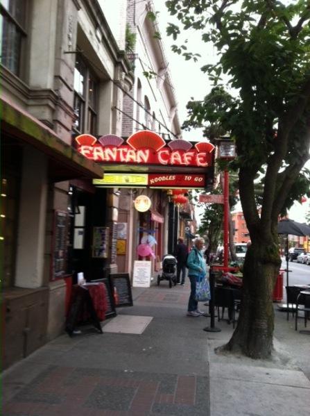 Fan Tan Cafe