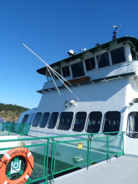 FerryChelan