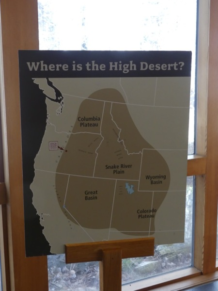 HighDesertDefinition