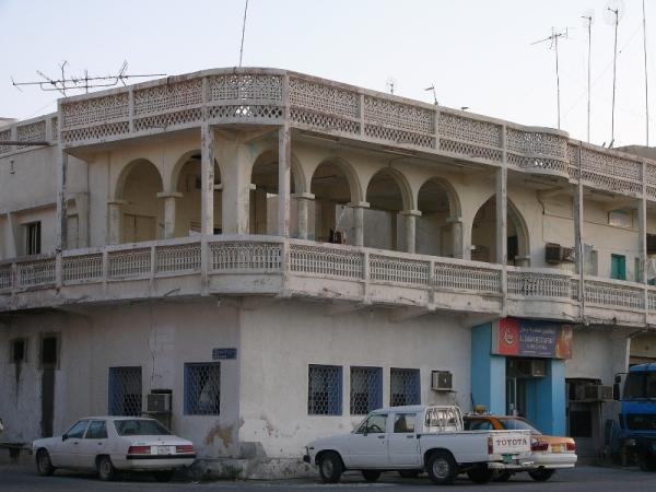 OldDoha